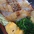 豚カツ丼弁当