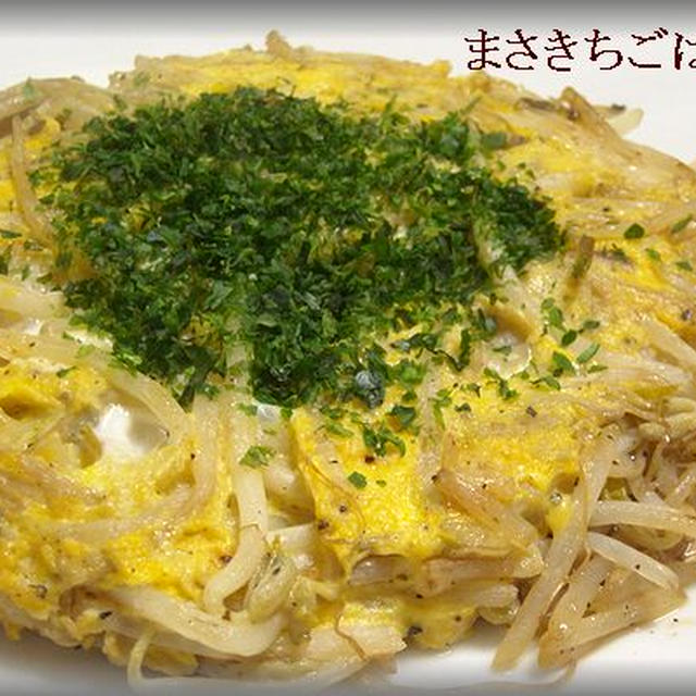 2/7(日)最近のレシピ part2