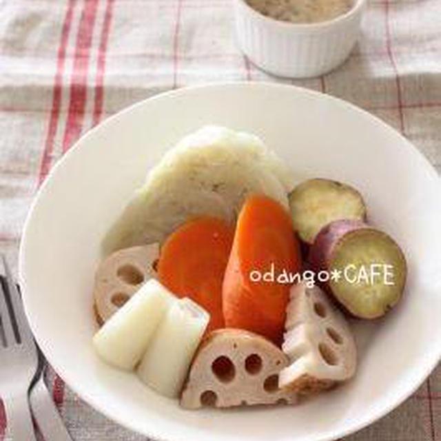 野菜の塩煮♪クリーミー粒マスタードソース
