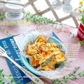 調味料2つで♪デリ風*ナッツ香るカボチャサラダ by 桃咲マルクさん