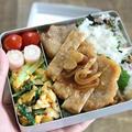 豚ポークソテーのスタミナお弁当の作り方!詰め方も紹介