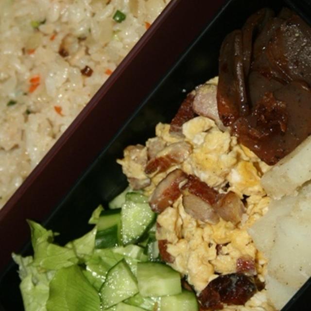 1月4日  炒飯&自家製ベーコンエッグ弁当(練習)