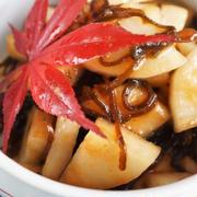 ■【大根の塩昆布キムチ漬】 これさえ使えば 簡単5分!!で  美味しいのが 直ぐに食べられます♪