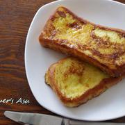 オリーヴァーな朝食☆とろふわフレンチトースト