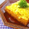 丸ごと厚揚げ♪とろろん昆布チーズ焼き by みぃさん