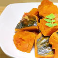 田舎のばーちゃんのかぼちゃの煮物/ホクホク甘くて美味しかった♪ by ひろし2さん