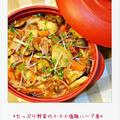 ☆ミニココを使った簡単レシピ!たっぷり野菜のトマト塩麹ハーブ煮☆ by Ayaさん