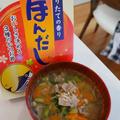 豚肉と小松菜の満菜みそ汁とむね肉のマヨポン