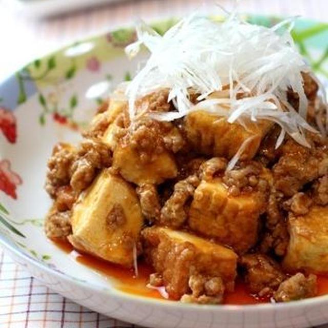 厚揚げと豚挽肉のチリソース炒め