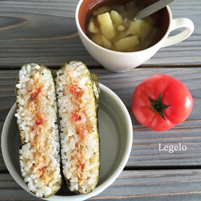 バジルチーズライスとトマトエッグ おにぎらず ☆ 朝ごはん お弁当に ♪