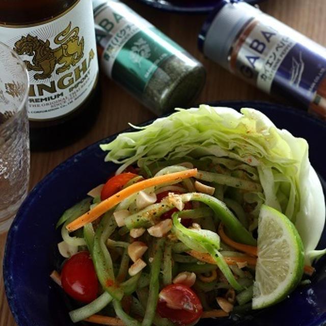 白うりでソムタム風サラダ