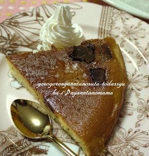 <炊飯器でチョコミントケーキ(ほっとケーキミックスで)>
