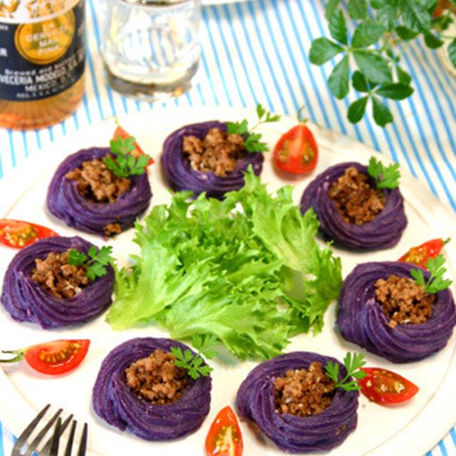 紫じゃがいもの一口コッテージパイ風☆とろとろ~!!