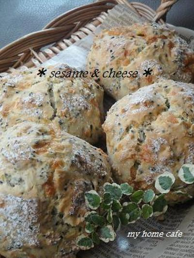 ゴマとチーズのクイックブレッド&レシピ☆