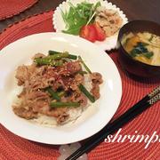 スタミナ満点♡焼肉丼