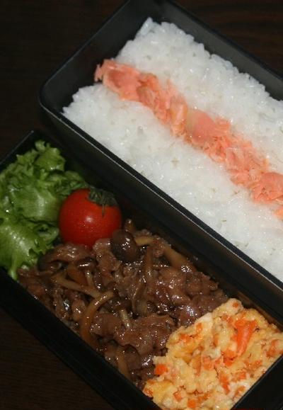 9月28日  しめじと豚肉の甘辛炒め弁当