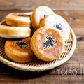 ソフトフランスあんパンと、今日のレシピ