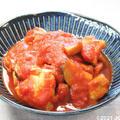 なすとズッキーニのトマト煮