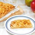 冷凍パイ生地で作る簡単アップルパイ♪Easy apple pie using Puff Past