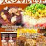 【お取り寄せ】数量限定♪いきなりステーキ スペシャルセット 楽天お買い物マラソン