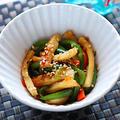 【味つけ簡単高タンパク副菜】ちくわとピーマンのきんぴら|レシピ・作り方