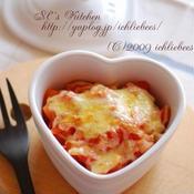 スパイシー&ジューシー♪トマトソースDEチキンチーズ焼き