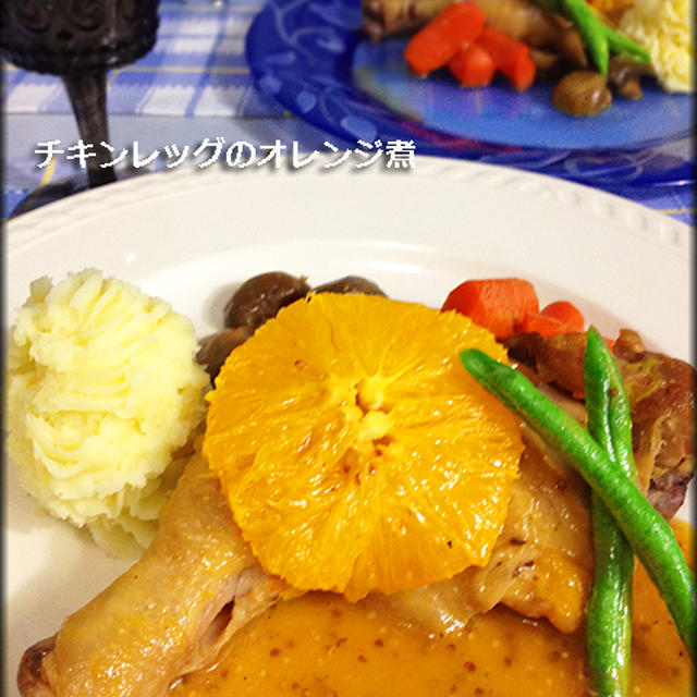 鶏のさわやかオレンジマスタード煮&レンジでお手軽マヨマッシュポテト♪イヴのディナーに★タイでも冬着、トレンディ