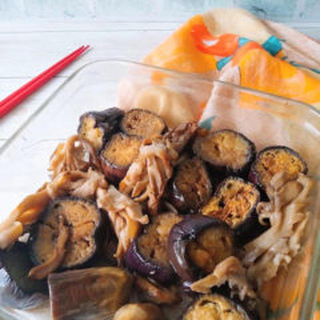 【レシピあり】茄子と舞茸の黒酢醤油漬け