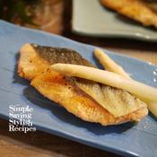 秋鮭のチーズムニエル マジョラム風味