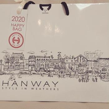 福袋2020ネタバレ【ハンウェイ・傘】六本木ヒルズ