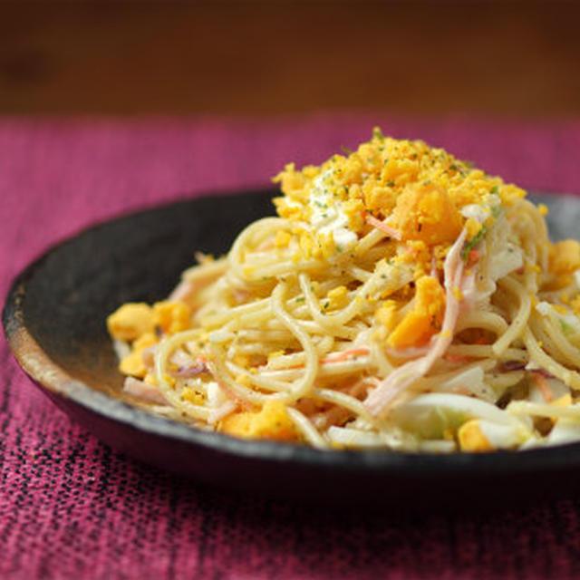 たまごとハムのサラダスパゲティ