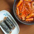 春雨の海苔巻き揚げ(キムマリ)の韓国人気レシピ。ライスペーパーで新食感!