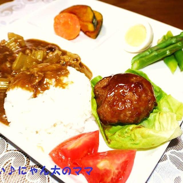 日本食研さんの「煮込んでおいしいハンバーグソース」照り焼き味で<カフェ飯風♪ハンバーグカレー>