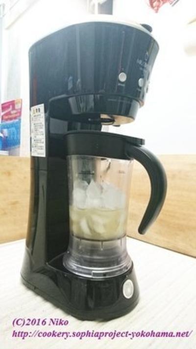 カラマンシー ストレート果汁100% 飲兵衛の我が家では何に使う?(≧▽≦)