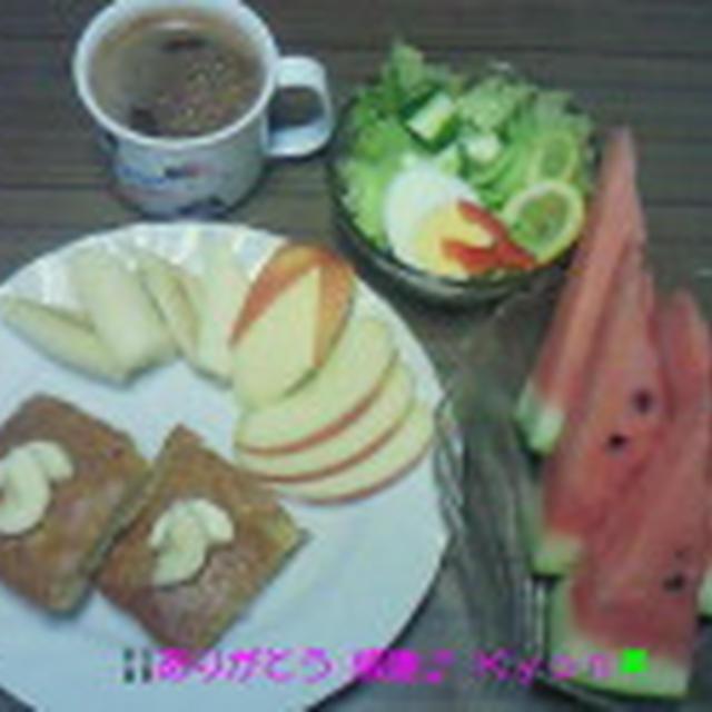 Good-morning Kyonのバナナで菓子パン&フルーツ盛り~&野菜サラダ~編じゃよ♪+昨