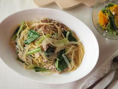 【レシピ】豚肉と小松菜のパスタ