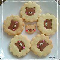 * くまチャンの チョコサンドクッキー *