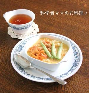 茶わん蒸し風ココットの朝ごはん☆