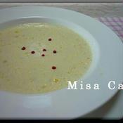 ★みんな大好きとうもろこしスープ