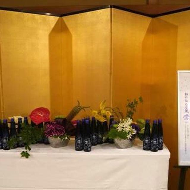 日本料理×日本酒 ミシュラン三ツ星高級老舗料亭で日本料理と和の心に触れる女子会