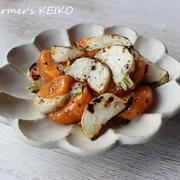 焼いたかぶはコリコリ甘くて美味しいよ!旬×旬「かぶと柿のサラダ」
