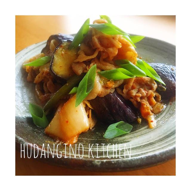 ごはん泥棒♩豚肉と茄子のキムチ炒め