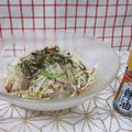 大根とチャーシューの辣油サラダ
