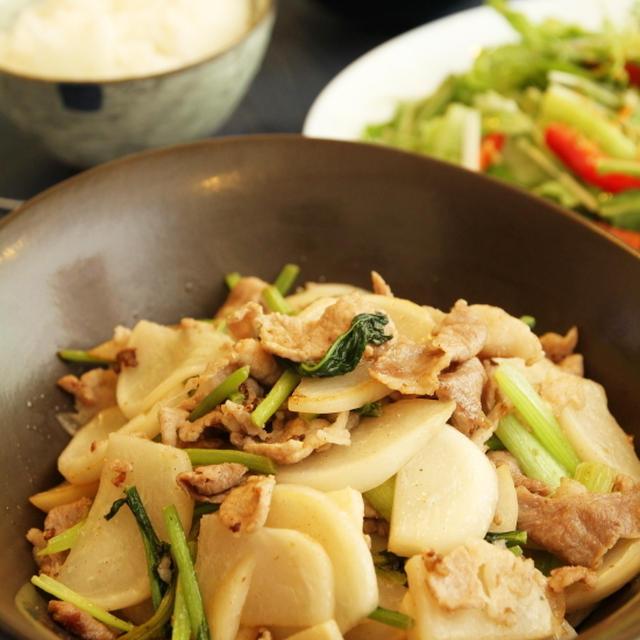 【レシピ】かぶっと食べれる!カブと豚肉の塩炒め