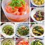 超特急!!あと一品やおつまみ、野菜の大量消費に♡『食材ひとつで作れる簡単最強おかず15選』