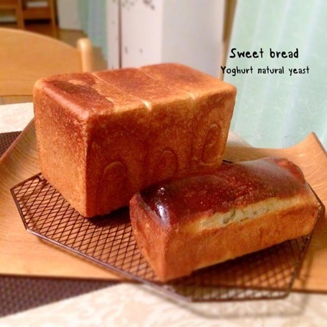 ヨーグルト酵母のスイート食パンほか。