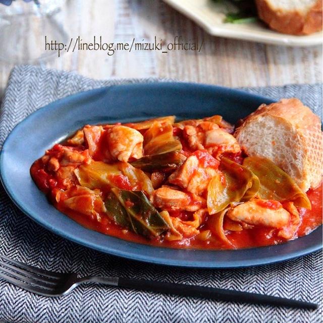 ♡フライパンde超簡単♡チキンとキャベツのトマト煮♡【#ノンオイル#鶏もも肉#時短】
