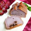 米粉で梅酒&赤ワインパウンドケーキ