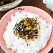 レンジで簡単ご飯のおとも♡「野沢菜と刻み昆布の佃煮(わさび入り)」