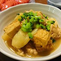 〈ヤマキだし部〉大根鶏肉&焼き厚揚げのコトコト煮。